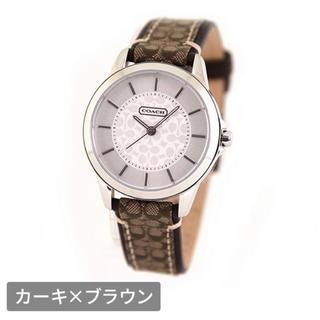 コーチ(COACH)のCOACH クラシックシグネチャー カーキ×ブラウン(腕時計)