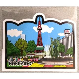 ご当地フォルムカード 北海道大通公園郵便局ご当地ポストカード(その他)