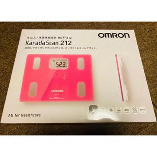 オムロン(OMRON)のKarada Scan オムロン体重体組成計 ピンク HBF-212(体重計/体脂肪計)