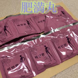 肥満丸 12袋