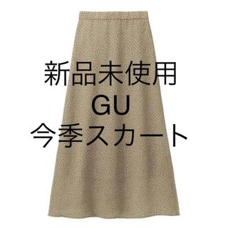 ジーユー(GU)の新品 今季 gu ドットプリントシアサッカーフレアスカート ユニクロ(ロングスカート)