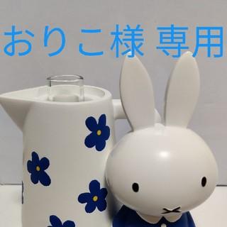 ミッフィー 花瓶 Flower Miffy