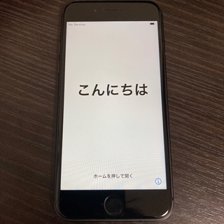 Apple - iPhone8 64G 本体のみ スペースグレー