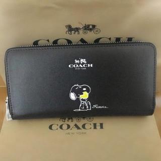 COACH - coach長財布 スヌーピーブラック