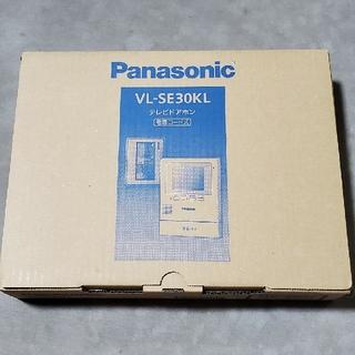 Panasonic - パナソニック テレビドアホン VL-SE30KL