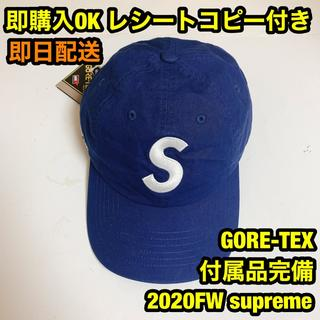Supreme - ネイビー ゴアテックス Sロゴ キャップ 6パネルキャップ GORE-TEX