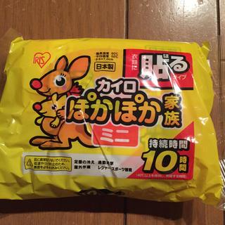 アイリスオーヤマ(アイリスオーヤマ)の貼るカイロ 10コ入(日用品/生活雑貨)