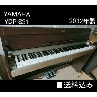 ヤマハ(ヤマハ)の送料込み YAMAHA 電子ピアノ ARIUS YDP-S31 2012年製(電子ピアノ)