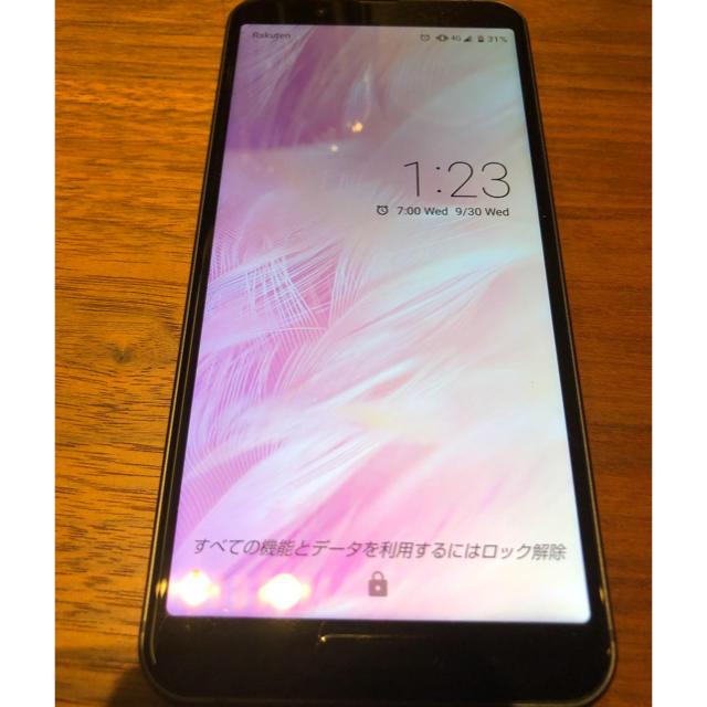 AQUOS(アクオス)のAQUOS sense3 light ブラック シムフリー スマホ/家電/カメラのスマートフォン/携帯電話(スマートフォン本体)の商品写真