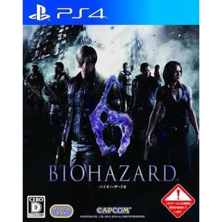 PlayStation4 - ♡ バイオハザード6 PS4 ソフト ♡