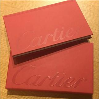 カルティエ(Cartier)のカルティエ  カタログ(その他)