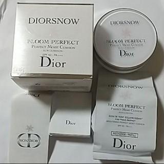Dior - ディオール Diorスノー ブルーム パーフェクト サン クッション ファンデ