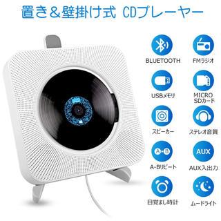 MUJI (無印良品) - 壁掛けCDプレーヤー bluetooth スピーカー ラジオ付き