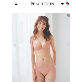 ピーチジョン(PEACH JOHN)のピーチジョン  D70 ミラクルヌーディブラ(ブラ)