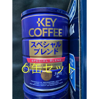 KEY COFFEE - 大容量 キーコーヒー 缶 スペシャルブレンド 340g