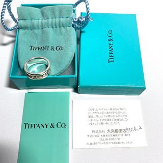 ティファニー(Tiffany & Co.)のTIFFANY ティファニー アトラス リング SV925(リング(指輪))