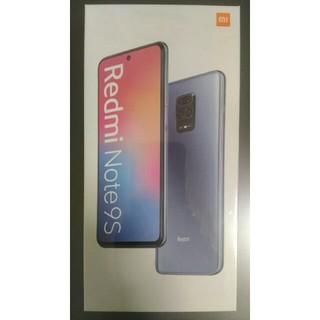 【新品未開封 】Xiaomi Redmi Note 9S 4GB RAM 64G