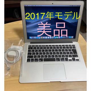 Apple - MacBook Air 13inch 2017 美品