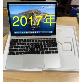Apple - MacBook 12インチ SSD256GB 2017年モデル