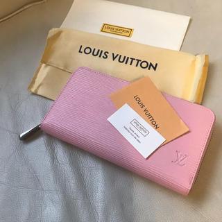ルイヴィトン財布新品未使用