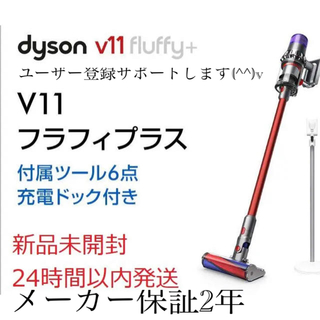 Dyson - 新品タグ付 ダイソン dyson コードレス掃除機 サイクロン