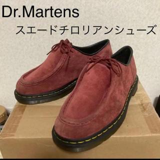 ドクターマーチン(Dr.Martens)のDr.Martens 2ホール チロリアンシューズ ドクターマーチン スエード (スリッポン/モカシン)