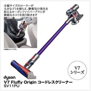 ダイソン(Dyson)のダイソン コードレス掃除機 V7 Fluffy(掃除機)