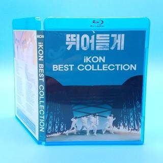 アイコン(iKON)の最新♥iKON 아이콘 뛰어들게 BEST COLLECTION Blu-ray(アイドル)