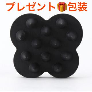 Cosme Kitchen - 🎁ウカ ケンザン クロ 黒 ハード 【プレゼント包装】新品未使用