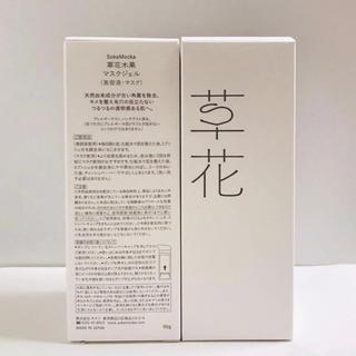 ソウカモッカ(草花木果)の草花木果 マスクジェル 2本(美容液)