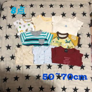 ベビーギャップ(babyGAP)の男の子ブランド服8着まとめ売り★50~70«美品»未使用品あり(その他)