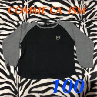 COMME CA ISM - 男の子  COMME CA ISM長袖Tシャツ«美品»★100