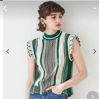 mame - mame  stripe knit tops