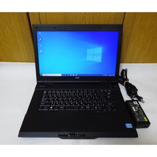 エヌイーシー(NEC)のNEC Core i5 Win10 Pro WiFi DVD キーボード訳あり(ノートPC)
