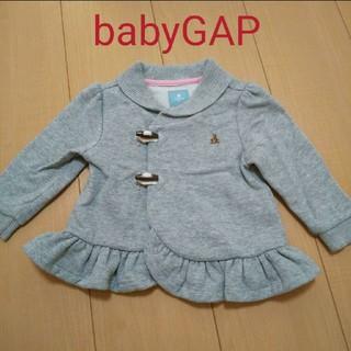 ベビーギャップ(babyGAP)のペプラムコート アウター(ジャケット/コート)