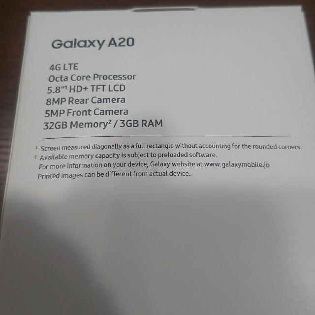 NTTdocomo(エヌティティドコモ)のGALAXY A20 SC-02M 箱のみ スマホ/家電/カメラのスマートフォン/携帯電話(スマートフォン本体)の商品写真
