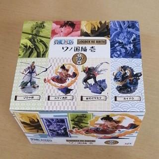 BANDAI - ワンピース ログボックス ワノ国編 全4種セット!