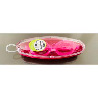 子供用 スイミング ゴーグル 水中 メガネ ケース セット