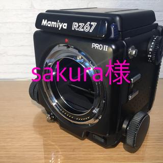 マミヤ(USTMamiya)のMamiya  RZ 67PROⅡ(フィルムカメラ)