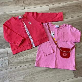 ミキハウス(mikihouse)のミキハウス カーディガン ロンT 80(Tシャツ)