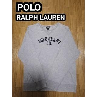ポロラルフローレン(POLO RALPH LAUREN)のポロ ラルフローレン POLO RALPH LAUREN スウェット トレーナー(スウェット)
