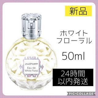 ジルスチュアート(JILLSTUART)のJILLSTUART 香水 (香水(女性用))