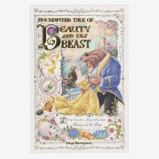 Disney - 美女と野獣 ポストカード 未使用 ニューファンタジーランド ディズニー