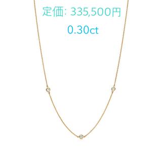 Tiffany & Co. - 【ティファニー】希少 K18 3Pダイヤモンド バイ ザ ヤーネックレス
