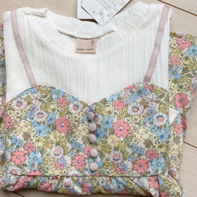 petit main(プティマイン)のプティマイン 110 花柄ドッキングチュニック キッズ/ベビー/マタニティのキッズ服女の子用(90cm~)(Tシャツ/カットソー)の商品写真
