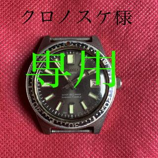 セイコー(SEIKO)のSeiko ファストダイバー(腕時計(アナログ))
