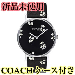 コーチ(COACH)の【新品!!】COACH コーチ ペリー 花柄 フラワー 腕時計 ハロウィン🎀(腕時計)
