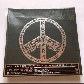 キスマイフットツー(Kis-My-Ft2)のKis-My-Ft2 Kis-My-World(アイドルグッズ)