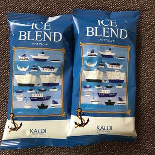 KALDI - カルディ アイスコーヒー豆 中挽き2個