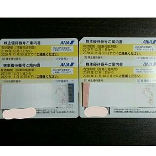 エーエヌエー(ゼンニッポンクウユ)(ANA(全日本空輸))のANA 株主優待券 4枚 2021.5.31まで有効(その他)